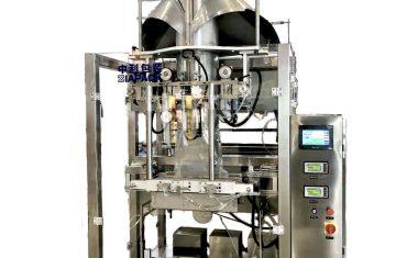 ZL1100 Verical bag forming filling sealing packaging machine