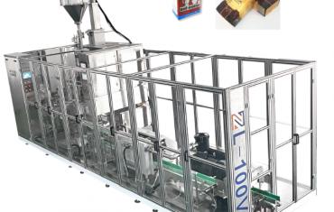 自动直线式砖真空袋包装机