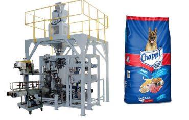 15Kg宠物食品大袋包装机