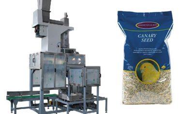 20kg粮食种子开口袋装袋灌装秤
