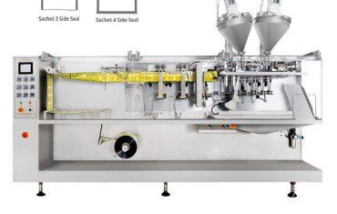 30g粉袋卧式灌装封口包装机