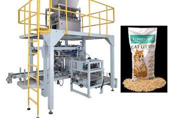 5kg-10kg猫砂包装机