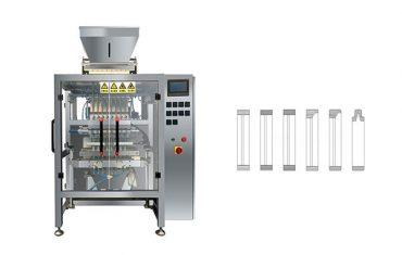 8线多线香包棒糖包装机