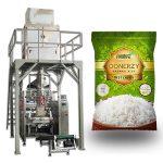 自动1kg-5kg大米包装机
