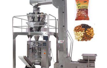 自动袋豆坚果花生包装机