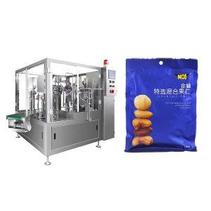 固体粉末或固体自动填充密封包装机