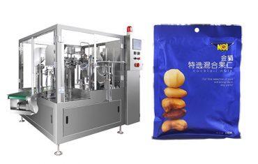 预制袋装食品颗粒灌装封口包装机
