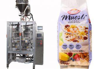 全自动食品粉末包装机
