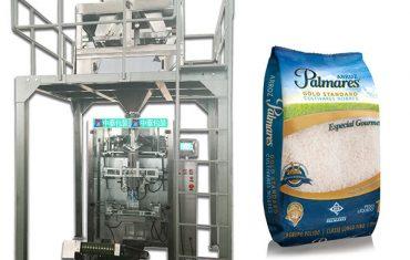 1-5kg自动颗粒包装机