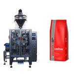 自动磨咖啡包装机