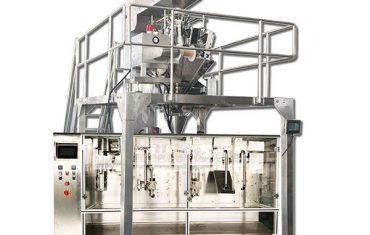 自动卧式预制颗粒包装机