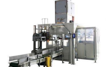 自动25kg袋装粉末称重包装机