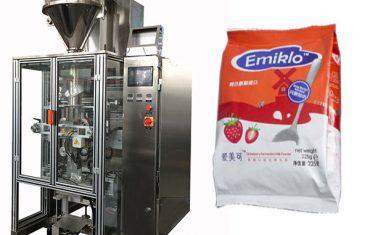 自动粉末包装机