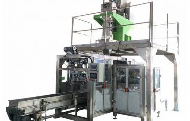 自动粉末编织袋包装机