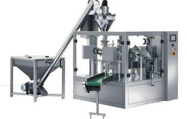 自动旋转式香料粉填充包装机