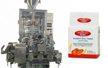 自动酵母粉真空包装机