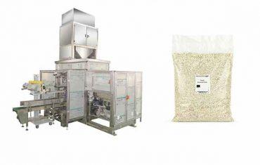 荞麦片大袋包装机