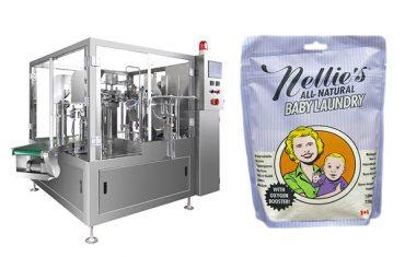芯片包装食品包装机