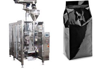 250克咖啡粉包装机
