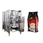 Automatic quad seal bag VFFS packaging machine