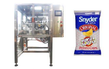 连续运动垂直小吃食品颗粒包装机