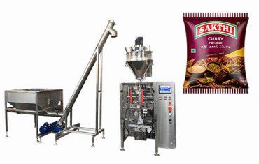 100g-500g咖喱粉包装机