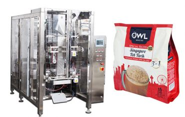 脱气阀自动咖啡粉包装机