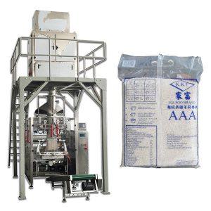 全自动颗粒颗粒食品米包装机价格