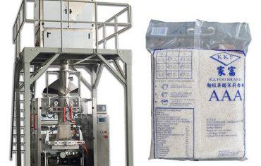 全自动颗粒颗粒食品米包装机