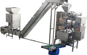 100g-5kg大米坚果豆真空包装机
