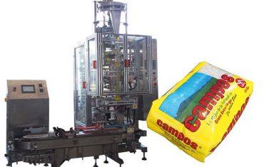 高精度自动米包装机
