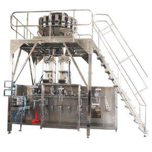 卧式预制包装机,用于颗粒的多头秤