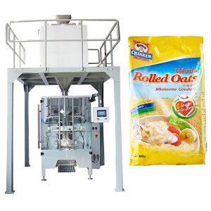 线性称重自动燕麦包装机