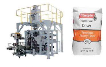 20kg面粉包装机自动装袋机