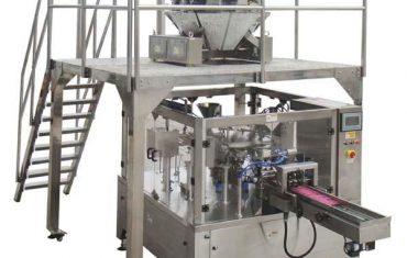 旋转式自动拉链袋填充密封包装机种子坚果