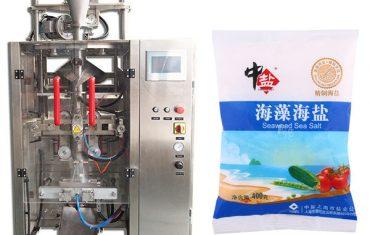 0.5kg-2kg盐包装机