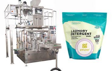 小颗粒糖浆预制袋包装机