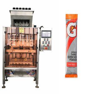 小袋Powde多线包装机