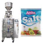 立式自动香包盐包装机