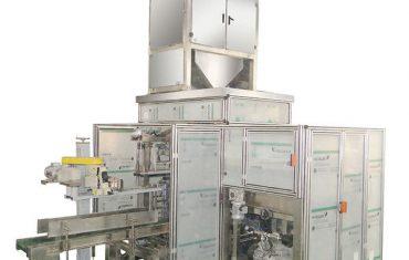 ztck-25自动编织袋包装机