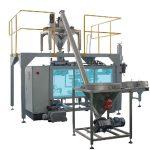 ztcp-25l粉末自动编织袋包装机