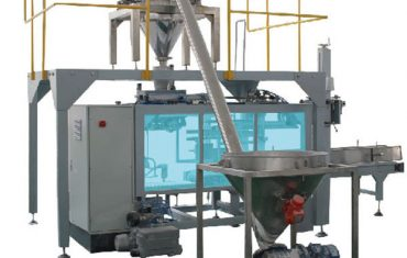 5-25kg自动粉袋包装机