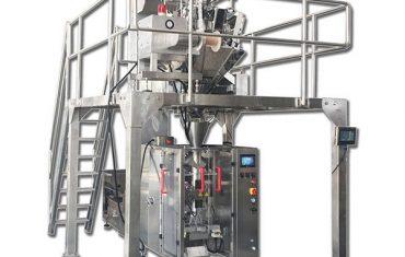 zvf-200立式袋装机和10头秤计量系统