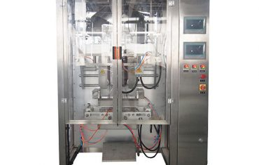 ZL420 Vertical bag forming filling sealing machine