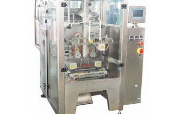 zvf-350立式成型填充和封口机