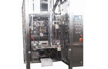 zvf-350q四密封vffs机器制造商